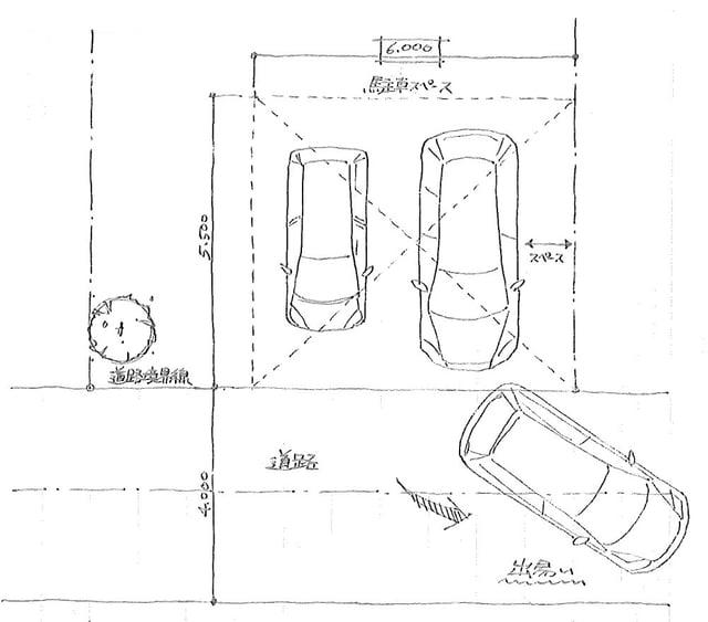 vol.1 駐車計画-2.jpg