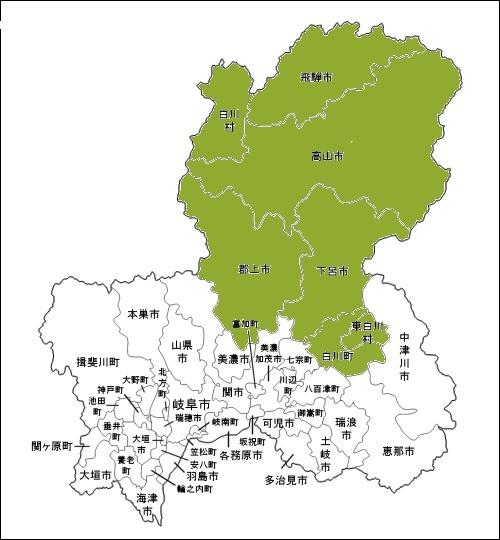 岐阜県・高山エリア 加盟契約
