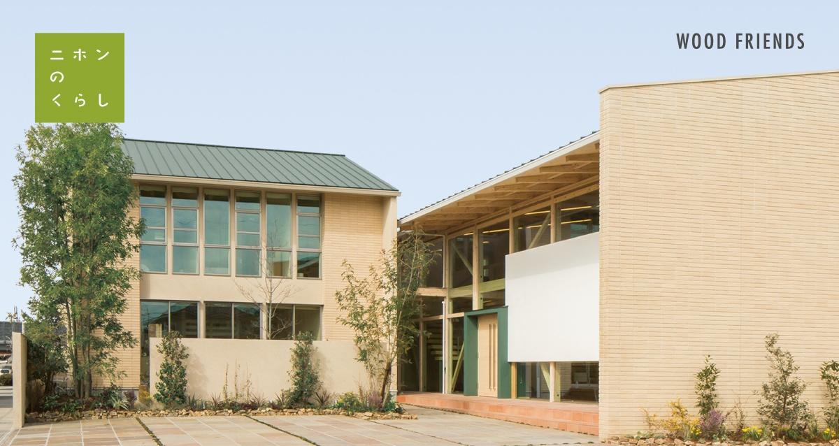 【終了】11/16(土)・17(日) 春日井市の神領にて完成した注文住宅の見学会を開催します!